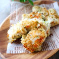 鶏むね肉の青海苔風味パン粉焼き