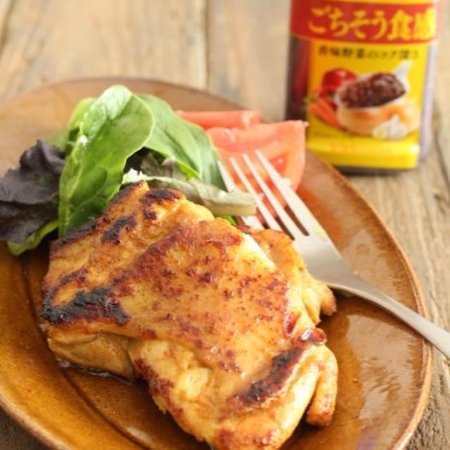 【レシピ】漬けて焼くだけタンドリーチキン/下味冷凍可能/#らくレピ #冷凍貯金