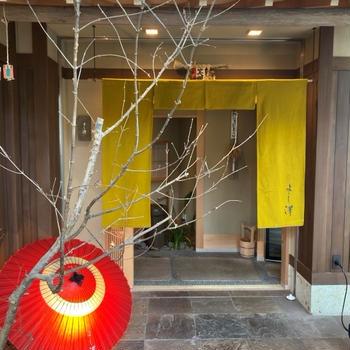 銀座の名店「よし澤」を六本木ヒルズで!~本格カウンター懐石(ランチ)が楽しめます~