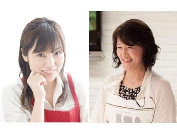 かな姐さん&勇気凛りんさん出演!ホビークッキングフェア2013に無料ご招待