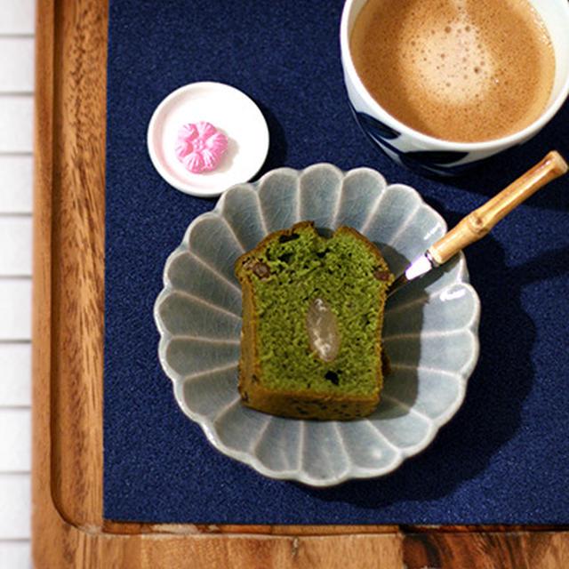 甘納豆の抹茶ケーキ