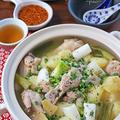 炊飯器に材料入れるだけ♪鶏手羽元とじゃがいもの韓国風水炊きタッカンマリ!