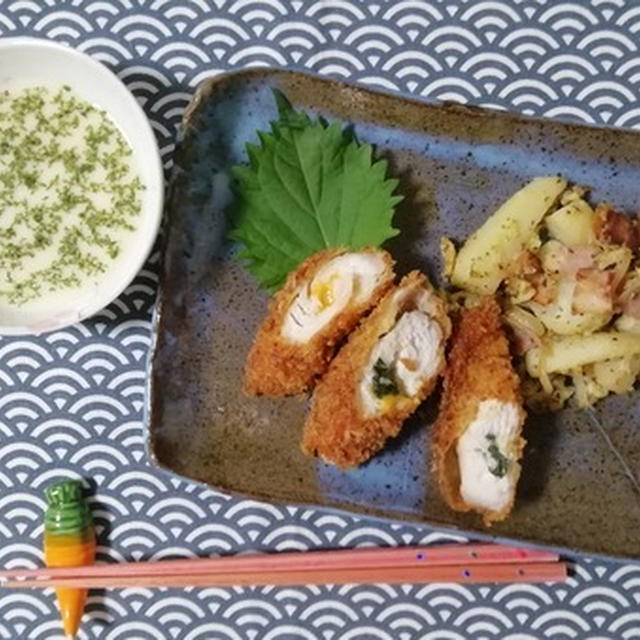 鶏肉ササミロール!チーズと大葉!!!