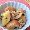 【レシピ】3ステップ5分で完成!電子レンジで簡単!りんごとくるみの粒マスタード蒸し