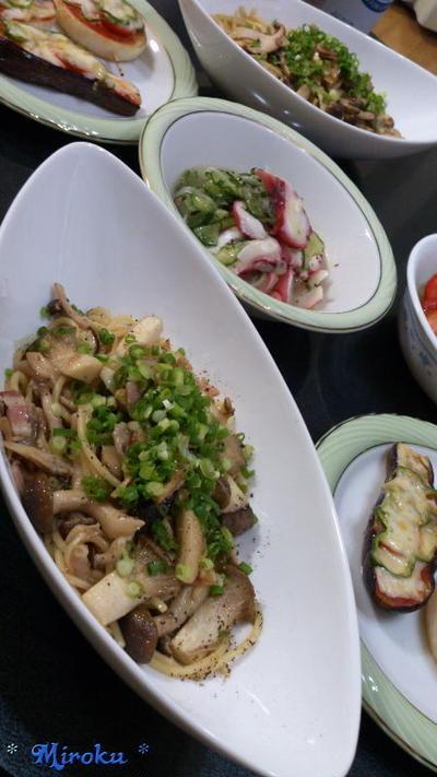 きのこのパスタとお野菜ピッツァ(Recipe
