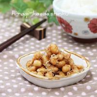 水煮を使えばとにかく楽ちん♪大豆を使ったお弁当のおかずレシピ