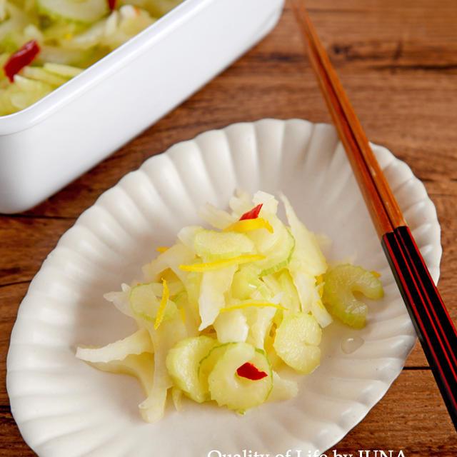【簡単副菜・作りおき】セルリーのピリ辛柚子風味漬け