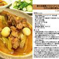 骨付き豚肩バラスペアリブと大根とうずらの卵の煮もの 煮もの料理 -Recipe No.1119-