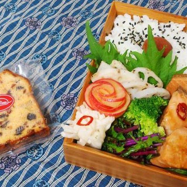 2015/11/30鮭の南蛮煮のお弁当 * カレルチャペックのイヤーズティー2016