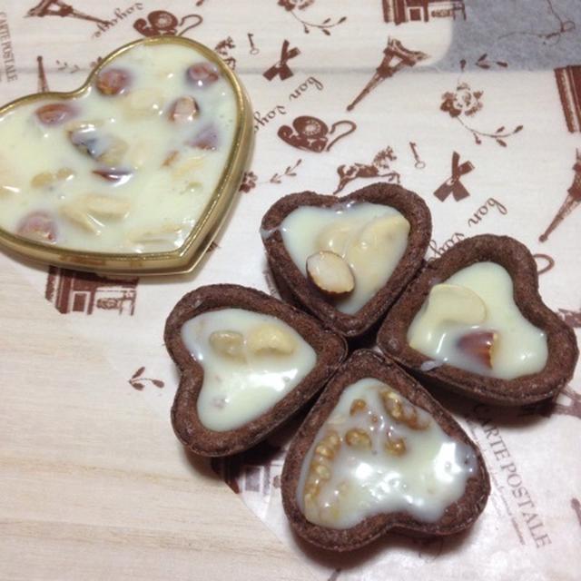 ナッツ入り♡「ホワイト生チョコタルト」バレンタイン♡