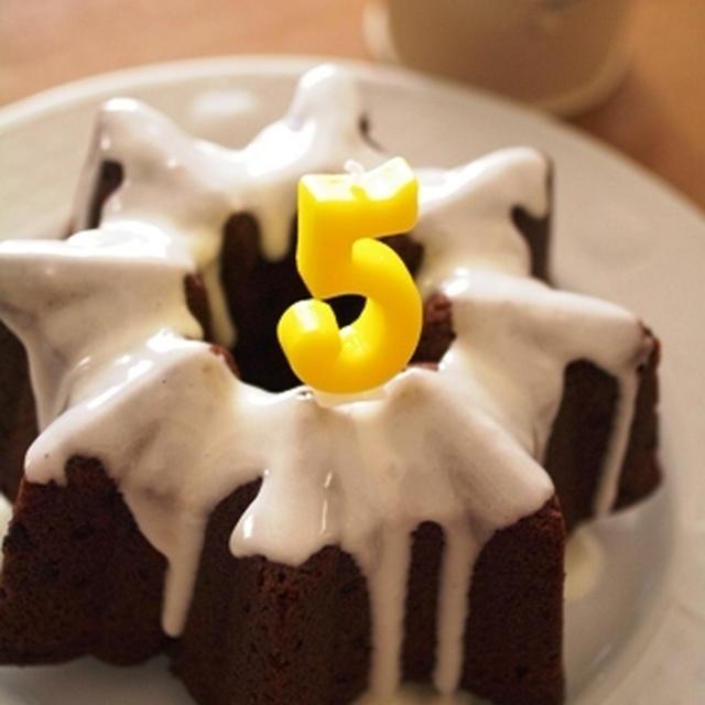 ダブルチョコレートの星型ケーキ☆パウンドケーキアレンジ