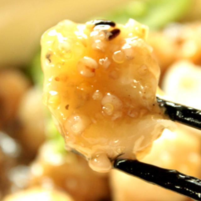 雑穀レシピ★サトイモと雑穀煮 《包丁を使わない料理》