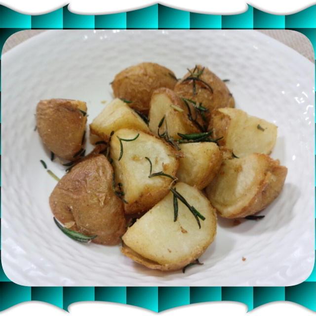 ローズマリー風味のフライドポテト(レシピ付)