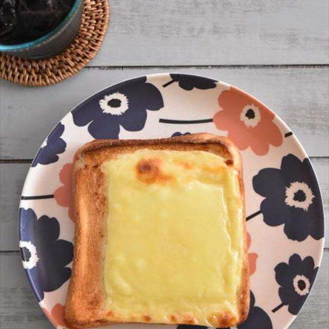 冷凍作り置きトースト~やみつき!悪魔のトースト