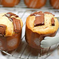 【チョコバナナマフィン】混ぜて焼くだけ簡単ケーキ♪ by HiroMaruさん