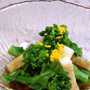 お魚のおいしさがぎっしり詰まった練り物☆みんな大好きかまぼこレシピ10選