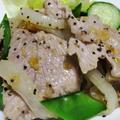 豚こまと玉ねぎの塩レモンペッパー炒め