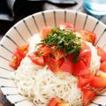 ザク切りトマトと青じその冷かけそうめん【#簡単 #夏休み #ランチ #主食】
