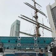 東京みなと祭り「島じまん2018」→「近大マグロ」