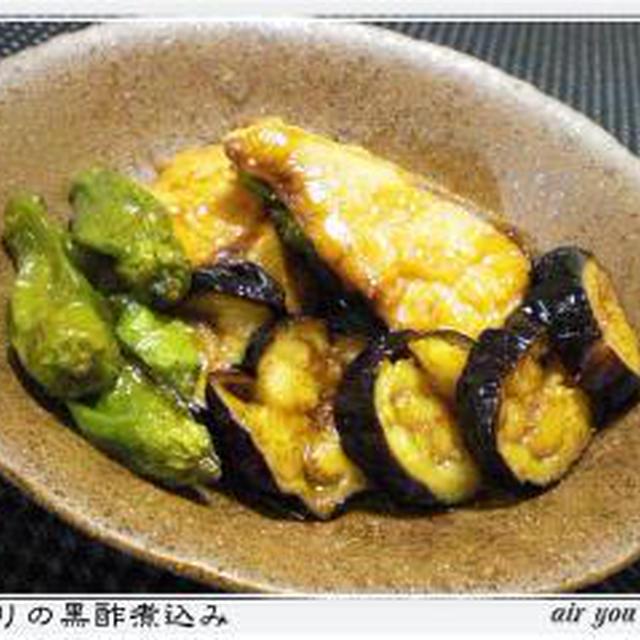 ✿ブリの黒酢煮込み✿