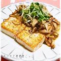 ★舞茸のガーリック豆腐ステーキ★