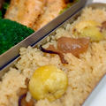 松茸&栗ごはんと秋鮭のマヨフライ弁当 by ちーわんさん