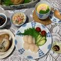 茶碗蒸しといなり寿司の夕食
