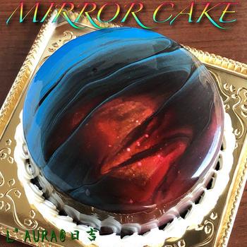 宇宙を模した「ギャラクシーケーキ」は、つるりツヤツヤ☆