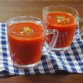 トマトジュースで簡単7分!濃厚冷製ポタージュ