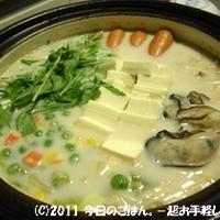 牡蠣で洋風飛鳥鍋♪牛乳ベースのお鍋です♪