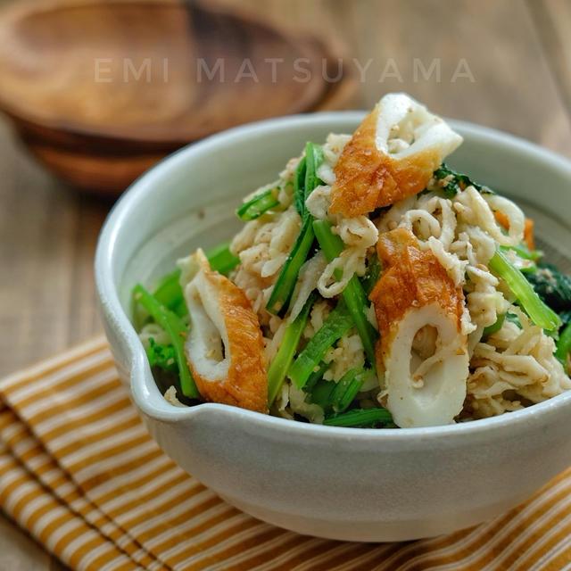 ポリ袋で簡単!*切り干し大根と小松菜とちくわのごまサラダ*ポリ袋で簡単に!...