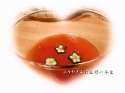 トマトゼリーのレシピ♪