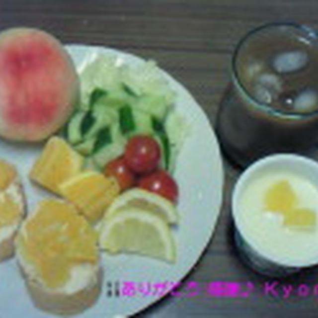 Good-morning Kyonのフルーツ盛りもり~&自家製野菜モーニング~編じゃよ♪