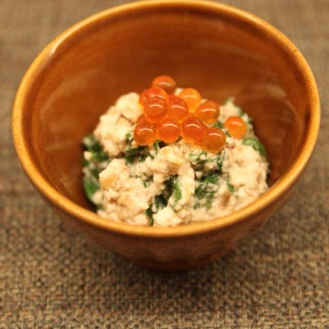 クルミと菊菜の白和え