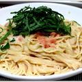 【レシピ】たらこクリームスパゲッティ