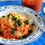 クイジナートのブレンダーを使って料理をリメイク☆ウマウマのトマトパスタに♪