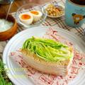 糖質制限中の市販のおすすめパン&麺&食事日記