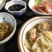 プロの心遣いに感謝&生姜たっぷり肉団子とキャベツの煮物