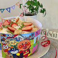 小さなお子さんの誕生日パーティーはアンパンマンノンオイルシフォンケーキでおもてなし!!紅葉の京都