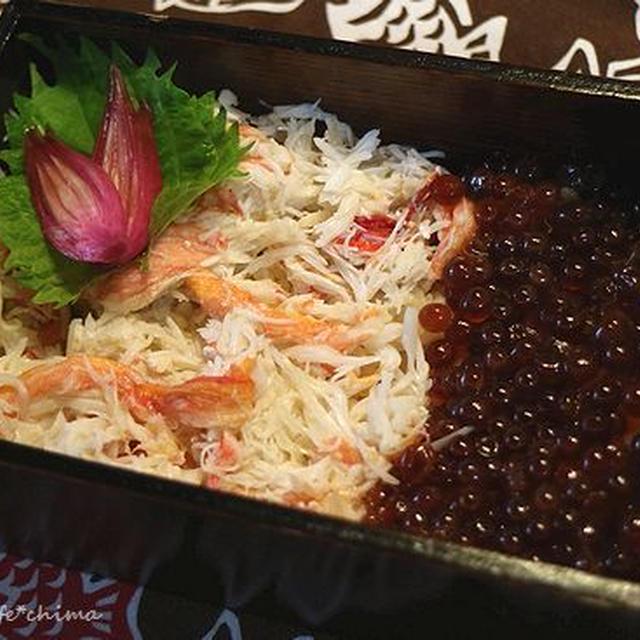 超豪華!カニいくら寿司弁当