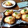 オニオンえびパン〜簡単おいしいパーティーレシピ〜インフルエンザ