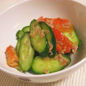 きゅうりと焼きピーマンのサラダ*柚子こしょう風味