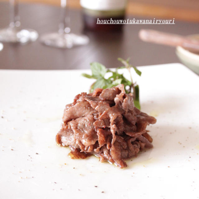 シリーズ週末家バル★牛肉のソテー赤ワインソースを絡めて 《包丁を使わない料理》