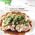 レシピ【美肌効果に期待!!鶏もも肉のオクラあんかけ】&最近のコーデ by いっこ@白柳徹子(佐川いく子)さん