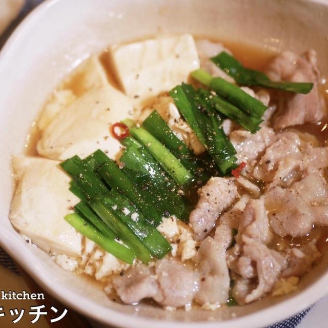 レンジだけで完成する『もつ鍋風肉豆腐』がハンパない美味しさ!!!ご飯もお酒も進みすぎる♪
