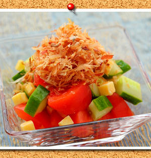 トマト・きゅうり・チーズのおかかのせサラダ