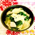 筍と里芋と大根とほうれん草のとろ~とろ中華炒め♡レンチンで簡単♪