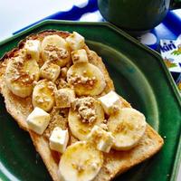きな粉バナナクリームチーズトースト