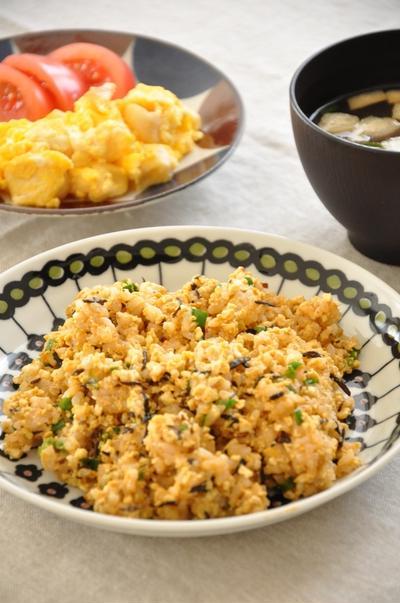 """豆腐と麩でかさまし♪安くておいしい""""カレーそぼろごはん""""がメインの節約献立"""