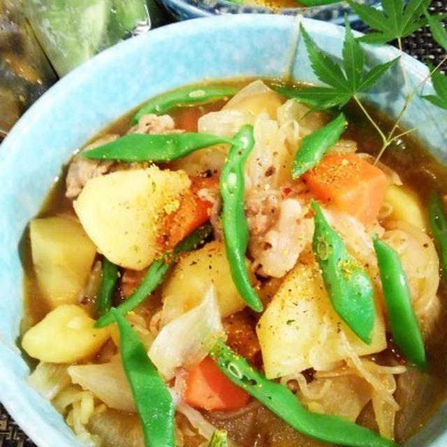■菜園野菜で【肉じゃがレシピ】